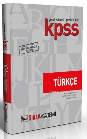 KPSS Türkçe; Lisans