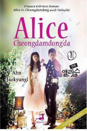Alice Cheongdamdong'da - 1