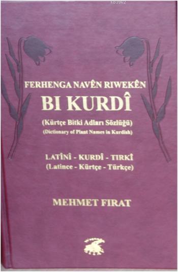 Ferhenga Navê Riwekan Bi Kurdî