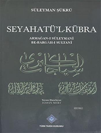 Seyahatü'l-Kübra