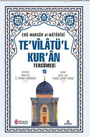 Te'vîlâtül Kur'ân Tercümesi 15