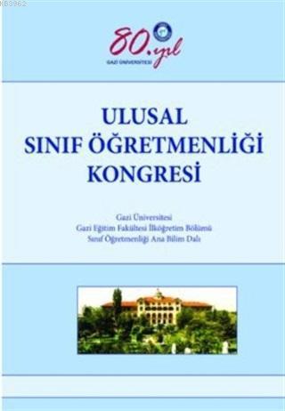 Ulusal Sınıf Öğretmenliği Kongresi (2. Kitap)