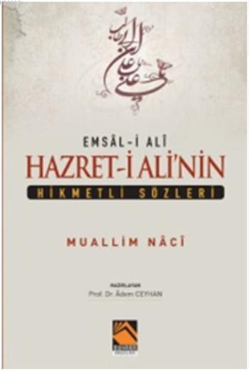 Emsal-i Ali Hazret-i Ali'nin Hikmetli Sözleri