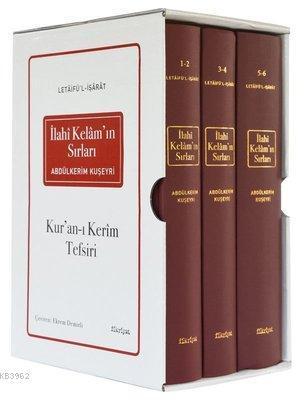 İlahi Kelamın Sırları Kuranı Kerim Tefsiri 6 Cilt - 3 Kitap Takım