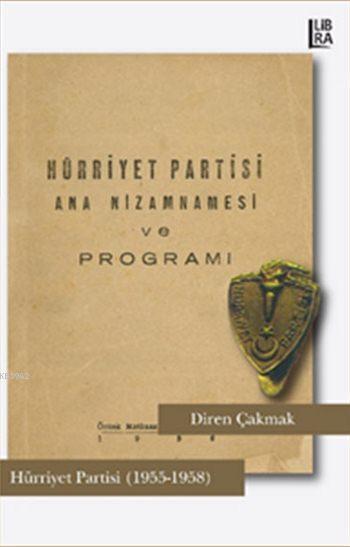 Hürriyet Partisi (1955-1958)