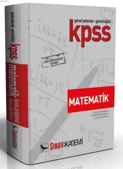 KPSS Matematik; Lisans