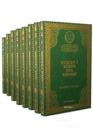 Kur'an-ı Kerim Şifa Tefsiri (8 Cilt, 1. Hamur)