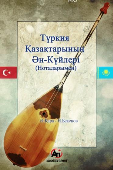 Türkiye'deki Kazakların Ezgi ve Şarkıları (Notalarıyla)
