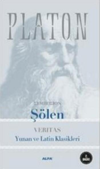 Şölen; Yunan ve Latin Klasikleri